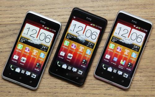 HTC-Desire-L-6039-1400916295.jpg