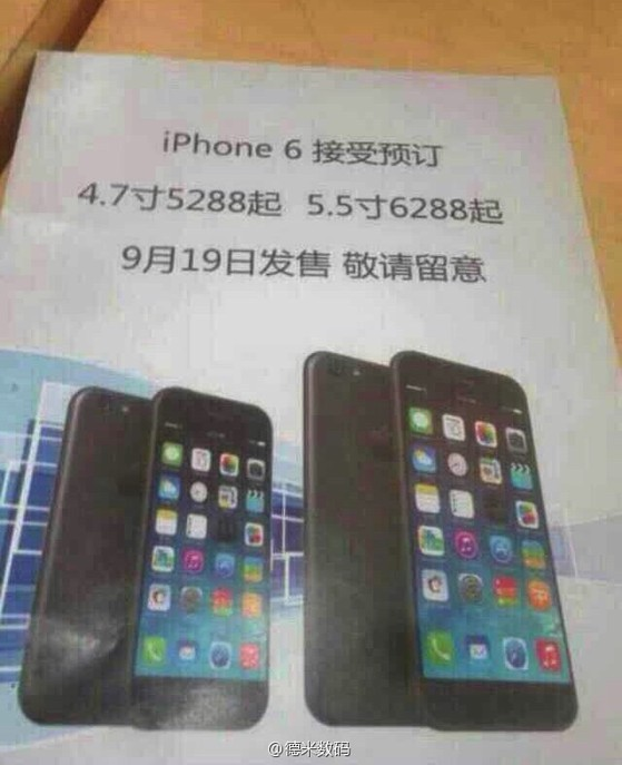 iPhone 6, Apple, Trung Quốc