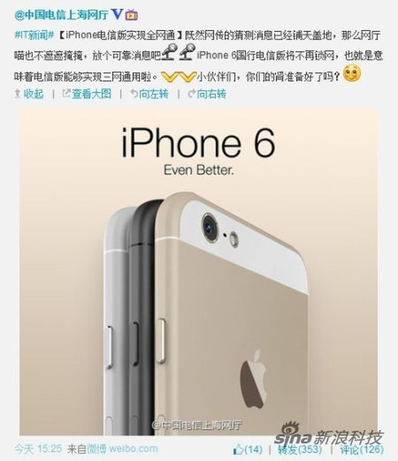China Telecom, iPhone 6, Apple