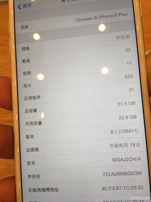 iphone-6-plus-32-gb-2319-1414460766.jpg