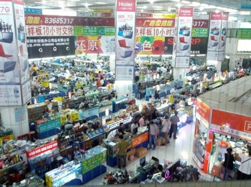 Chợ điện tửHuaqiangbei.