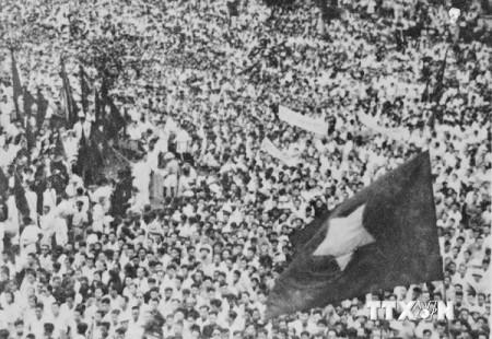 Biển người đón mừng ngày Quốc khánh (Ảnh tư liệu: TTXVN)