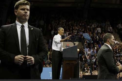 Tổng thống Obama được bảo vệ ở mức nào?
