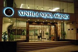 Trụ sở hãng thông tấn Tân Hoa xã. (Nguồn: chinaherald.net)