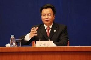 Bí thư Thành ủy Quảng Châu, tỉnh Quảng Đông, Trung Quốc Vạn Khánh Lương. (Nguồn: 163.com)