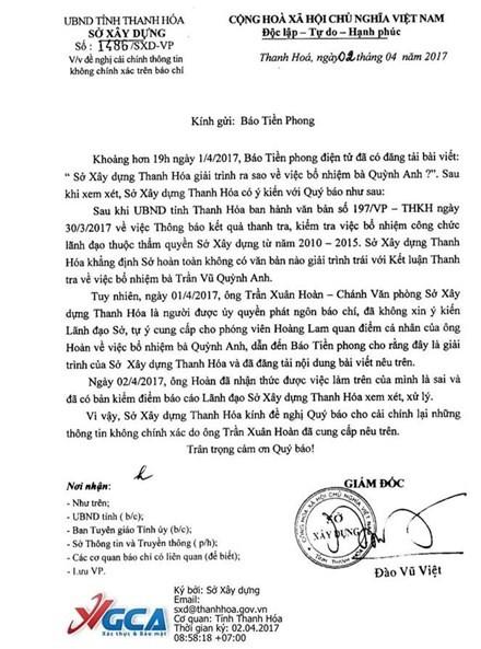 Vụ bà Quỳnh Anh: Giám đốc Sở nói người phát ngôn... tự ý phát ngôn ảnh 1