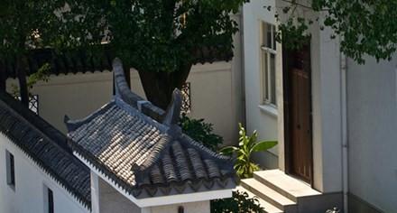 Dinh thự họ Chu ở Giang Nam
