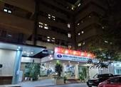 Việt Nam ghi nhận ca nhiễm COVID-19 thứ 31