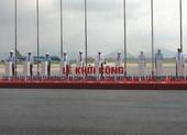 Khởi công dự án cải tạo đường băng Nội Bài, Tân Sơn Nhất