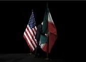Iran hứng đợt trừng phạt nặng từ Mỹ
