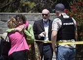 Nam thanh niên 19 tuổi xả súng ở giáo đường California