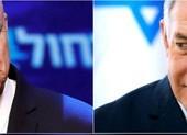 Israel thành lập chính phủ đoàn kết, thủ tướng sẽ luân phiên?