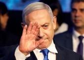 Hé lộ vai trò của Israel trong vụ Mỹ giết Tướng Soleimani