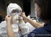 Hàn Quốc đã có gần 1.800 người nhiễm, thêm ca tử vong
