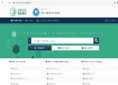 Lần đầu tiên Việt Nam có Ngân hàng Dữ liệu ngành Dược