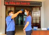 VKSND Cấp cao tại Đà Nẵng tạm dừng tiếp công dân