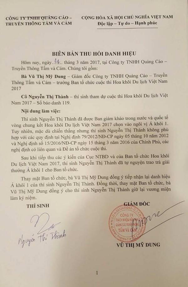 Biên bản thu hồi danh hiệu á khôi của Nguyễn Thị Thành.