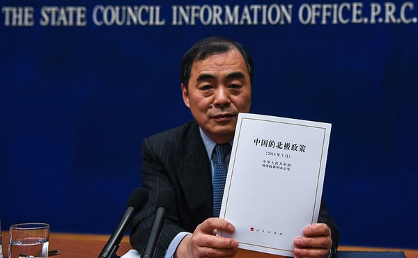 Thứ trưởng Ngoại giao Trung Quốc Khổng Huyển Hựu giới thiệu Sách Trắng về chính sách Bắc Cực của nước này, tại cuộc họp báo ngày 26-1 ở Bắc Kinh (Trung Quốc). Ảnh: GLP