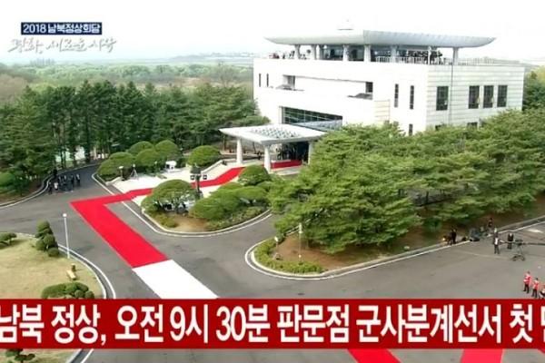 Nhà Hòa Bình – nằm trên phần đất Hàn Quốc ở làng Bàn Môn Điếm, khu phi quân sự liên Triều – nơi diễn ra cuộc gặp thượng đỉnh sáng nay 27-4 giữa Tổng thống Hàn Quốc Moon Jae-in và lãnh đạo Triều Tiên Kim Jong-un. Ảnh: ST