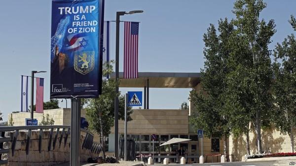 Mỹ khánh thành đại sứ quán ở Jerusalem chiều 14-5. Ảnh: REUTERS