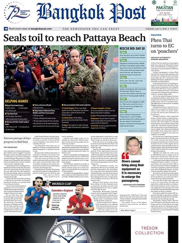 Tờ BANGKOK POST sáng nay 3-7, không có thông tin về diễn biến các thợ lặn đã tìm thấy đội bóng nhí còn sống.