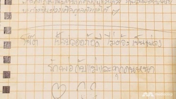 """Huấn luyện viên xin lỗi bố mẹ các cậu bé vì đã dẫn đội bóng vào trong hang động để rồi bị mắc kẹt. 14 ngày đau khổ, lo lắng cho tính mạng con trai mình mắc kẹt sâu trong hang động ngập nước, khuya 6-7, bố mẹ các cậu bé vỡ òa khi nhận được thông điệp nhắn nhủ của con mình viết trên giấy được các thợ lặn trong lực lượng đặc nhiệm hải quân Thái Lan (Thái Seals) mang ra. Một mẩu giấy một cậu bé viết cho bố mẹ được đặc nhiệm Thai Seals mang ra. Ảnh: CNA Từ những dòng chữ cho thấy các cậu bé cố gắng làm bố mẹ yên tâm, bớt lo lắng về mình. """"Đừng lo cho con. Con nhớ tất cả mọi người – ông, dì, mẹ, bố và tất cả mọi người trong nhà. Con yêu tất cả mọi người. Con đang rất ổn trong này. Các anh đặc nhiệm hải quân chăm sóc con rất tốt. Yêu tất cả mọi người"""" – một cậu bé tên gọi thân mật là Mik viết cho gia đình. """"Con ổn. Chỉ là trong này hơi lạnh tí thôi nhưng đừng lo cho con nhé. Đừng quên sinh nhật con!"""" – một cậu bé khác viết. Đội bóng nhí mắc kẹt trong hang động ngập nước từ trưa 23-6 và được tìm thấy còn sống khuya 2-7. Ảnh: GUARDIAN """"Con yêu mẹ, con yêu bố, yêu cả em trai nữa. Nếu có thể ra được, hãy dẫn con đi ăn đồ nướng nhé. Con yêu mẹ, bố và em"""" - cậu bé được gọi là Nick viết. Ekapol Chanthawong, huấn luyện viên 25 tuổi của đội bóng nhí cũng viết cho bố mẹ đội bóng, xin lỗi đã đưa các em vào hang động và hứa sẽ chăm sóc tốt các cậu bé. """"Tất cả bọn trẻ vẫn ổn. Các em được đội cứu hộ chăm sóc tốt. Cháu hứa sẽ chăm sóc tốt nhất cho các em. Xin cám ơn vì sự mọi sự ủng hộ của các cô chú và xin cô chú hãy nhận lời xin lỗi của cháu"""". Như các cậu bé, Ekapol cũng nhắn gửi gia đình mình: """"Bà và dì yêu quý, con vẫn ổn. Đừng quá lo về con, hãy chăm sóc mình. Dì có thể nói bà chuẩn bị nước ép rau và thịt được không? Con sẽ ăn khi ra ngoài. Yêu tất cả"""". Bố mẹ, người thân đội bóng nhí tập trung xem đoạn video quay các cậu bé chào hỏi từ trong hang động. Ảnh: Bố mẹ và người thân các cậu bé vẫn tập trung ngoài cửa hang động cầu nguyện và mong ngóng tin con từ ngày đầu tiên biết con mắc"""