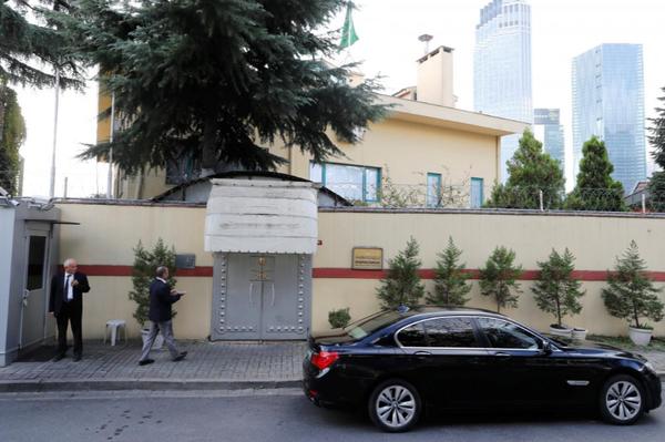 Saudi Arabia đang muốn di dời lãnh sự quán ở Istanbul sau vụ nhà báo Khashoggi bị giết tại đây. Ảnh: REUTERS