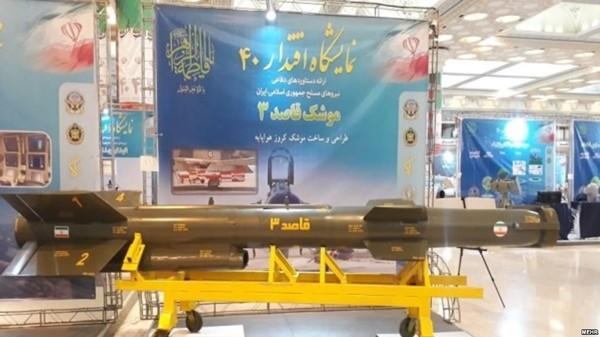 Tên lửa hành trình Ghassed 3 được Iran trình làng trong một cuộc triển lãm quân sự ngày 31-1. Ảnh: MERH
