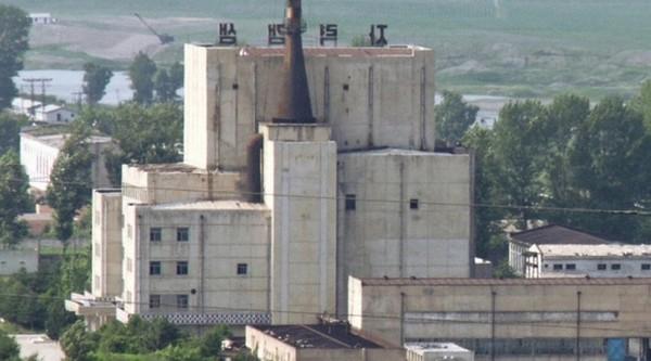 """Triều Tiên muốn """"phá hủy vĩnh viễn"""" khu phức hợp hạt nhân Yongbyon nếu Mỹ có các bước đi nhượng bộ. Ảnh: KYODO"""