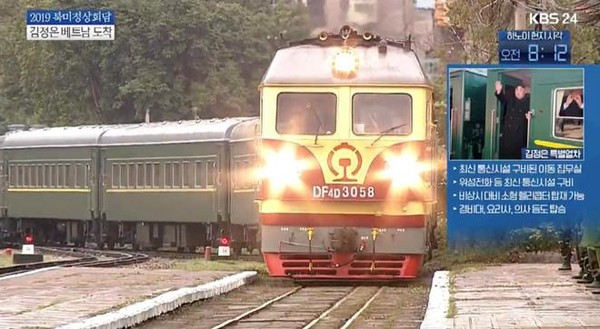Đoàn tàu chở lãnh đạo Triều Tiên Kim Jong-un tiến vào ga Đồng Đăng sáng nay. Ảnh: KBS24