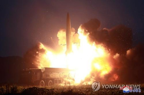 """Một loại """"tên lửa dẫn đường chiến thuật mới"""" được Triều Tiên phóng thử vào ngày 6-8. Ảnh: KCNA"""