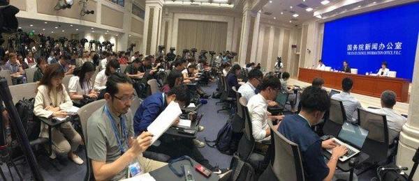 Quang cảnh cuộc họp báo của Văn phòng phụ trách Các vấn đề Hong Kong Macau tại Hong Kong chiều nay 3-9. Ảnh: SCMP