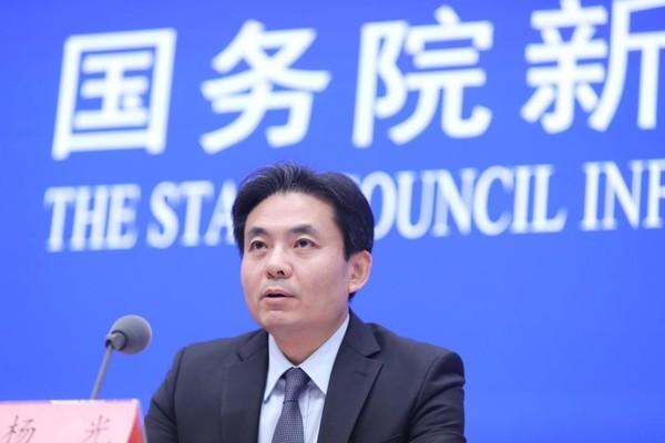 Người phát ngôn Yang Guang tại cuộc họp báo. Ảnh: SCMP