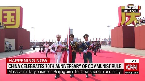 Buổi lễ kỷ niệm 70 năm Quốc khánh Trung Quốc. Ảnh: CNN