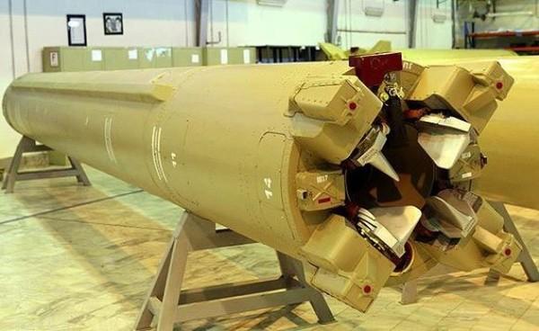 Tên lửa đạn đạo Qiam-1 của Iran. Ảnh: CSIS