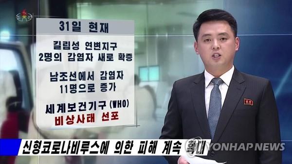 Truyền hình Triều Tiên đưa tin về việc WHO tuyên bố tình trạng khẩn cấp y tế toàn cầu liên quan dịch virus Conora. Ảnh: YONHAP chụp từ truyền hình Triều Tiên ngày 31-1