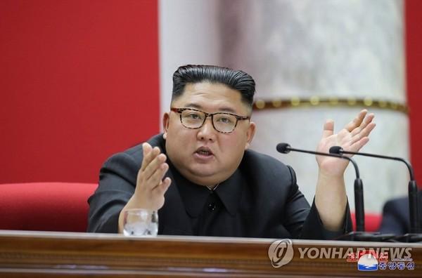 Lãnh đạo Triều Tiên Kim Jong-un phát biểu thông điệp mừng năm mới 2020 vào ngày 31-12-2019. Ảnh: YONHAP/KCNA