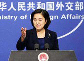 Bắc Kinh: Cấm đảng viên Trung Quốc, Mỹ đối đầu 1,4 tỉ người