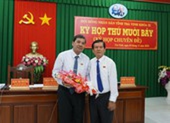 Trà Vinh có tân Chủ tịch Hội đồng Nhân dân tỉnh