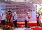 Bắt đầu xây dựng khu tái định cư của dự án sân bay Long Thành
