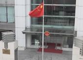 Mỹ trừng phạt toàn bộ 7 phó lãnh đạo cơ quan đại diện Trung Quốc ở Hong Kong