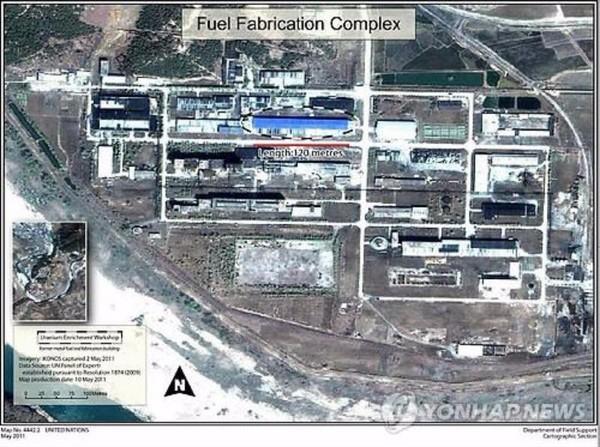 Tổ hợp hạt nhân Yongbyon