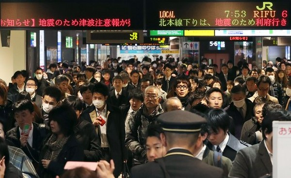 động đất Nhật