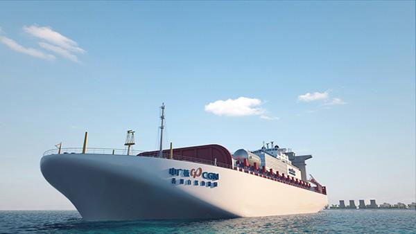 Tàu của Tập đoàn điện hạt nhân Trung Quốc
