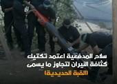 Video: Hamas tuyên bố tìm ra cách đánh bại Vòm Sắt của Israel