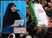 Con gái tướng Iran cảnh báo 'ngày đen tối' cho Mỹ và Israel