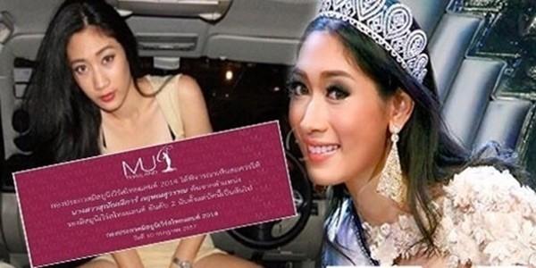 Á hậu Hoàn vũ Thái Lan bị tước vương miện vì ảnh phản cảm