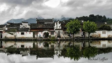 Thành phố Hoành Thôn, Trung Quốc