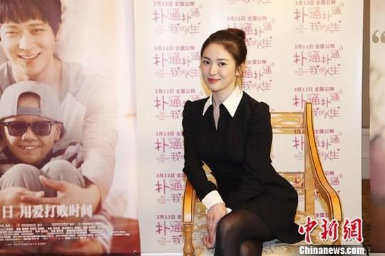 Song Hye Kyo thổ lộ chưa đủ chín chắn để cưới