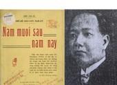 Nhà báo Diệp Văn Kỳ và tờ 'Phan Yên báo' cuối thế kỷ XIX